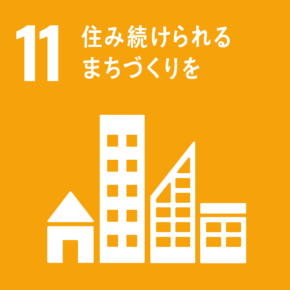 SDGsアイコン15画像